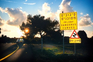 The road to Beit Oren
