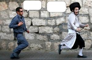 «funny», foto de Ilan, 5 de julio de 2009.