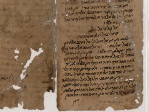 Corán árabe transcrito en letras hebreas, siglo xii.
