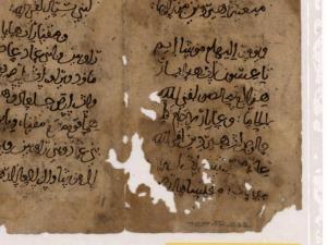 Biblia hebrea transcrita en letras árabe, fechable entre los siglos x y xiii.